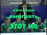 Герой матча Салават Юлаев-Металлург