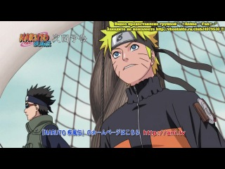 Naruto Shippuuden / ������ ��������� ������� 2 ����� 229 ����� (������� �������, Ancord)