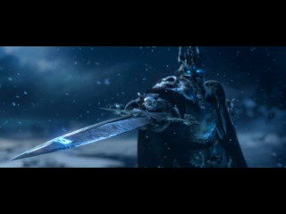World of Warcraft Wratch of the Lich King Artis